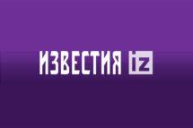 Созданный в Ростове аппарат научит глухих «слышать» через прикосновения